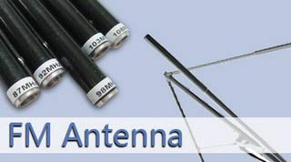 FM Antenna