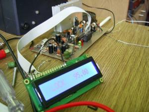 8W PLL стерео FM-передатчик с ЖК-дисплеем