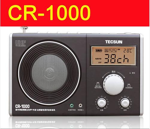 Tecsun CR-1000 DIGITAL FM / AM / TV (bandet & VHF) RADIO CR1000