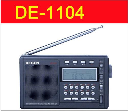 Degen DE1104 PLL DIGITAL FM AM SW WORLD RADIO mpokeaji