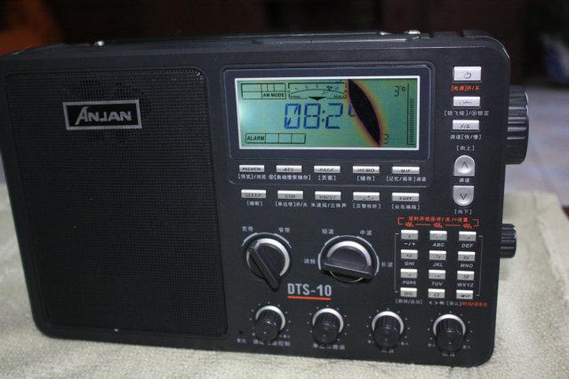 ყვავილების drum გადარიცხვის სასამართლო პროცესი DTS-10 რადიო და rp2100pk