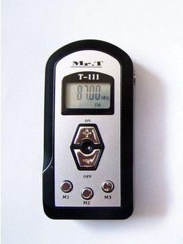 87.5-108.0 MHz difuzare 10 de metri mini transmițător FM permite FCC