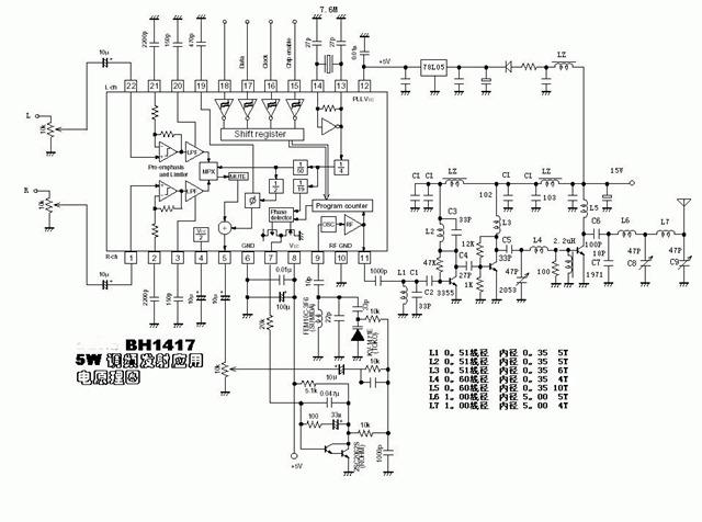 BH1417 5W oorspronklike sender PCB