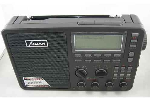 产品 fm接收器  调频收音机 >正文  总计:139美元 项目:94 usd航运:45