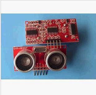 FMUSER Ultrasonic Ranging Module / Robot / Ultrasoniese modules / ultrasoniese sensor / stuur 'n volledige stel data