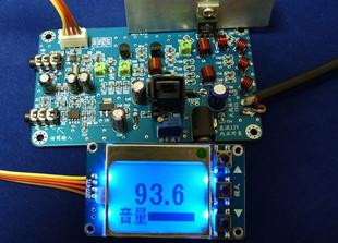 FMUSER DIY 5W PLL digitale LCD Stereo FM Transmitter PCB Kit Suite krag frekwensie volume verstelbare