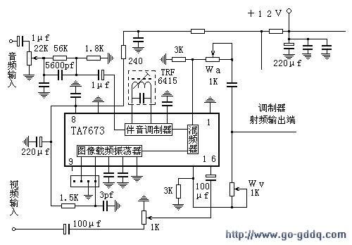 placa de circuito impresso transmissor de tv 100mw diy  pcb