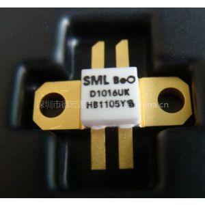 D1020UK Transistor