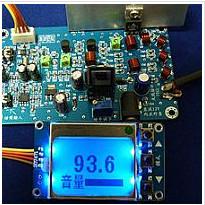 Descarregar manual de diagrama de DIY 5W FM Transmitter KIT