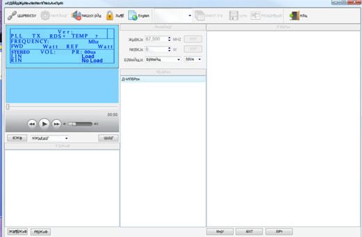 Descàrrega 30-1000W sèrie Fmuser.org FSN Transmissor FM rar programari
