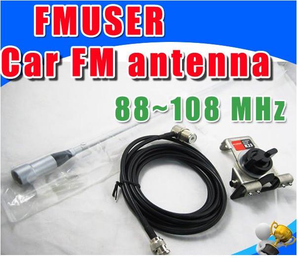 Descarregar Fmuser.org CA-100 cotxe FM freqüència antena Manaul ajust