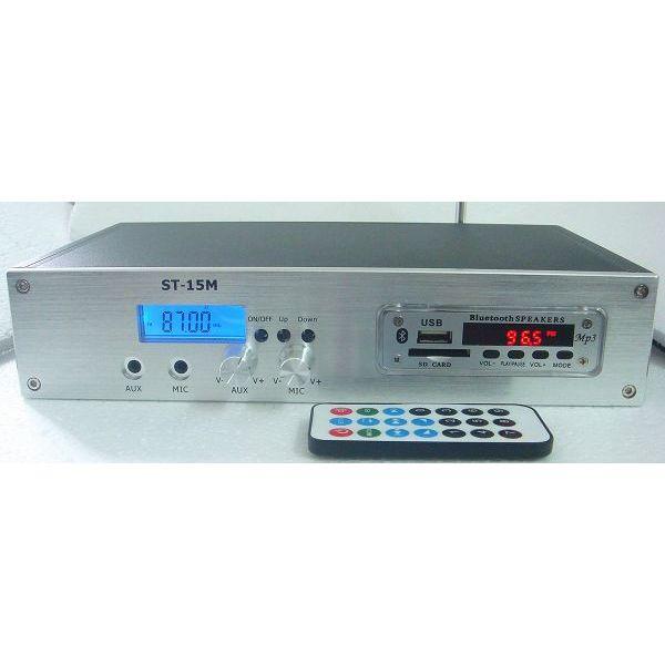 FMUSER ST-15M 1.5 W / 15 W nadajnik radiowy FM PLL 88-108 MHz z głośnikiem Bluetooth osłona funkcji odtwarzacza MP3 2 KM-4KM