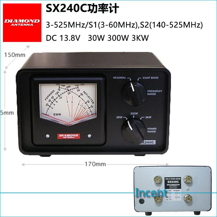 Japan Diamond 3KW Fuqia Meter Fuqia e energjisë Metër SWR SX-240C (SX240C)