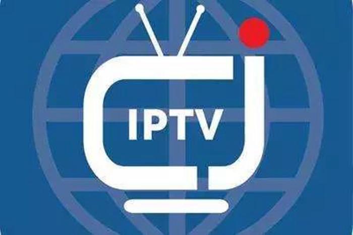 Çfarë do të thotë IPTV- gjithçka që duhet të dini