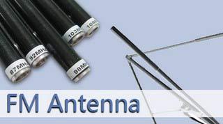 FM ანტენა