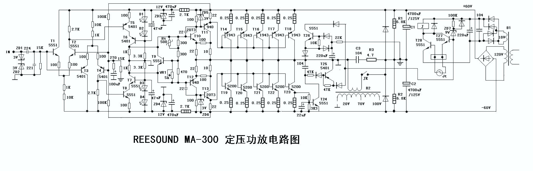 Sharp Sound Of Constant Pressure Reesound Ma 300 Power Amplifier Circuit 88 108 Mhz Fm Transmitter 1w